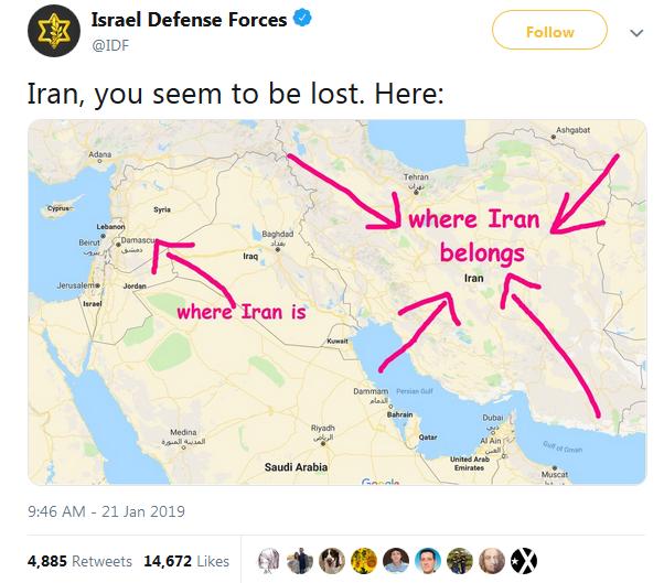 IDF Trolls Iran on Twitter January 21, 2019