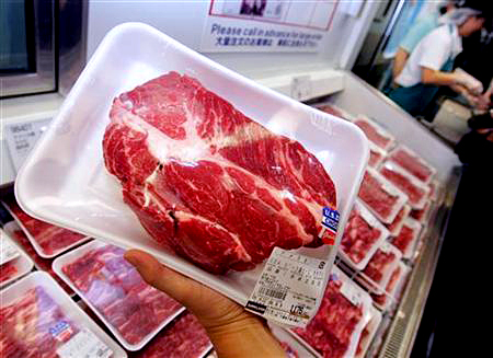 Grocery Store Beef