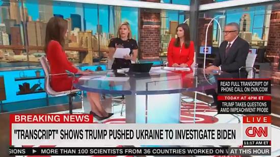 CNN Impeachment Ellipses Debate Screenshot