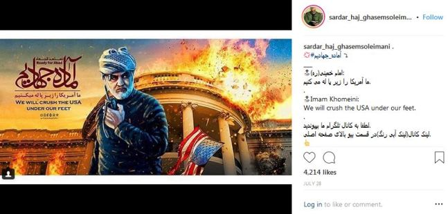 Qasem Soleimani Instagram on Iran Destroying the USA