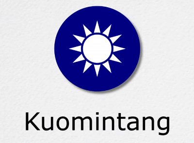 Kuomintang Flag Symbol