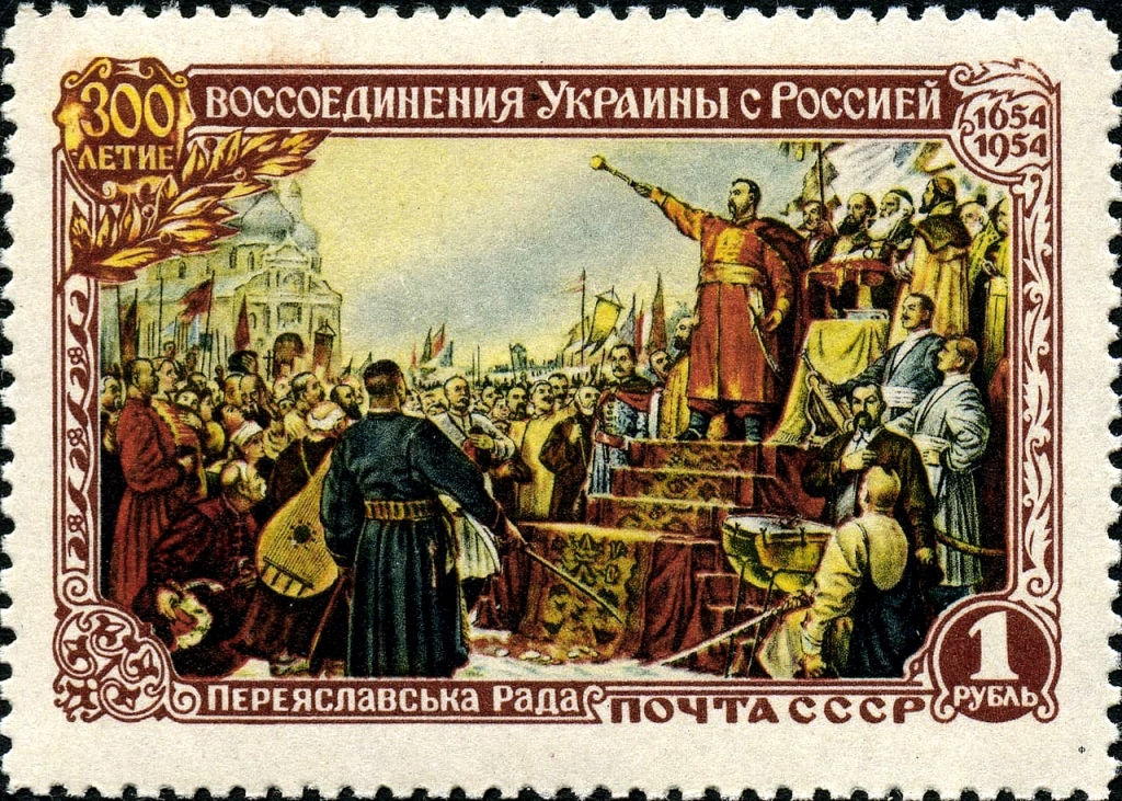 1654 Russia Reunification With Ukraine