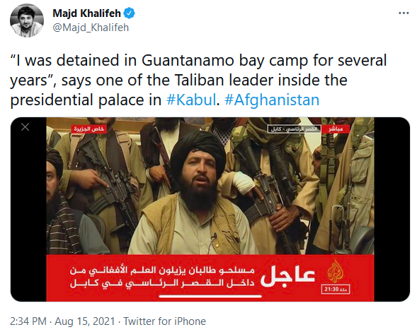 Guantanamo Bay prisoner, now a Taliban leader iinside Afganistan's presidential palace